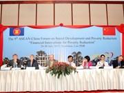 Forum ASEAN-Chine pour le développement social et la réduction de la pauvreté