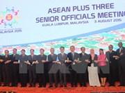 Conférences des hauts officiels de l'ASEAN+3 et de l'Asie de l'Est
