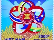 Un timbre saluant la création de la Communauté de l'ASEAN