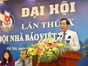 L'ouverture du Xe Congrès de l'Association des journalistes du Vietnam