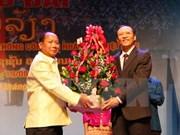 La Journée traditionnelle de la police populaire du Vietnam célébrée au Laos