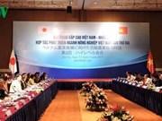 Dialogue Vietnam-Japon sur la coopération dans l'agriculture