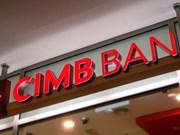 Une banque à capital 100% étranger verra le jour au Vietnam
