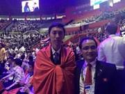 Le Vietnam reçoit une médaille de bronze au concours mondial de qualification professionnelle