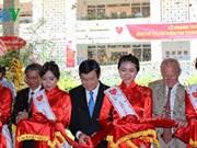 L'Hôpital de cardiologie de Hô Chi Minh-Ville modernisé