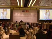 Programme de match-meeting entre entreprises vietnamiennes et thaïlandaises