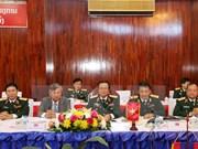 Vietnam et Laos applaudissent les résultats de la coopération dans la défense