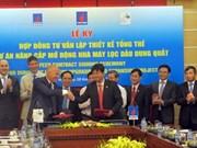 Signature d'un contrat de conception pour l'agrandissement de la raffinerie de Dung Quat