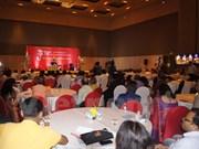 La fête nationale vietnamienne célébrée en Inde et en Afrique du Sud
