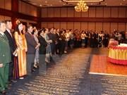 Le 70e anniversaire de la Fête nationale fêté à l'étranger