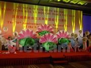 La Fête nationale du Vietnam célébrée en Chine et en Allemagne