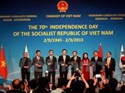 La 70e Fête nationale du Vietnam célébrée dans plusieurs pays
