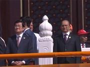 Le président Truong Tân Sang à la célébration de la victoire sur le fascisme en Chine
