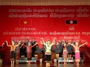 La presse laotienne loue la Révolution d'Août et la Fête nationale du Vietnam