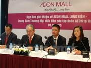 Le groupe japonais Aeon inaugurera son premier centre commercial à Hanoi