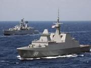 Bruneï : réunion de chefs du renseignement militaire d'Asie-Pacifique