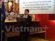Coopération décentralisée Vietnam-Australie