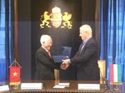 Renforcement de la coopération Ho Chi Minh-Ville et Budapest