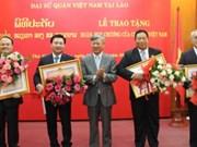 Le Vietnam honore certains responsables laotiens