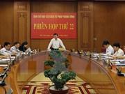 La 22e Réunion du Comité national pour la réforme judiciaire