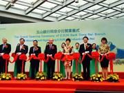 Inauguration d'une banque taïwanaise à Dông Nai