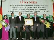 L'Association d'amitié Vietnam-Allemagne souffle ses 30 bougies