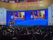 Le Vietnam, pays d'honneur de la foire CAEXPO 2016
