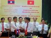 Information : promouvoir la coopération entre Quang Binh et Khammouane