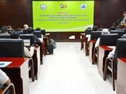 Opportunités de commerce et d'investissement entre Etats-Unis et Da Nang