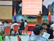 Table ronde des entreprises Viet kieu au Cambodge