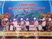 Construction du quai N°4 du port de Vung Ang