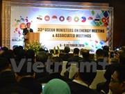 Conférence ministérielle de l'ASEAN sur l'Energie en Malaisie