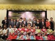 La Fête nationale de la République de Corée célébrée à Ho Chi Minh-Ville