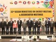 L'ASEAN et des partenaires souhaitent assurer la sécurité énergétique