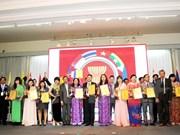 Vietnam-Thaïlande : resserrement des liens entre entreprises