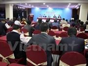 Congrès de l'Association des entreprises vietnamiennes en Russie