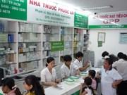 Médicaments : importations pour plus de 1,6 milliard de dollars en 9 mois