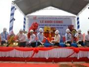Une usine de transformation d'aliments pour les poissons tra de 20 millions de dollars à Dông Thap
