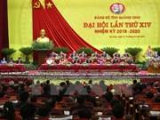 Ouverture du 14e congrès de l'organisation du PCV pour Quang Ninh
