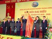 2e Congrès de l'organisation du PCV du bloc des entreprises de ressort central