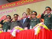 Célébration de la Journée traditionnelle des forces armées de la zone militaire N°4