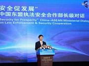 Déclaration commune de l'ASEAN-Chine sur la coopération dans la sécurité