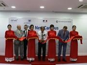Inauguration du nouveau campus du CFVG