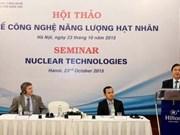 Séminaire sur les technologies nucléaires à des fins pacifiques