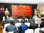 Vietnam et Laos resserrent leur coopération dans la formation des cadres dirigeants