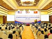 Vietnam - Etats-Unis : 20 ans de coopération dans la santé