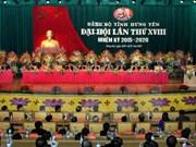 Le 18e Congrès de l'organisation du PCV pour Hung Yen