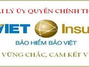 La Société de gestion du trafic aérien du Vietnam s'assure auprès de Bao Viet