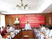 Avis des Viêt kiêu sur le projet de documents du XIIe du Congrès national du PCV