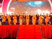 La Foire commerciale Vietnam-Chine à Ha Giang